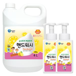 [버블윅] 대용량 핸드워시 레몬 4L 손세정제 거품형리필 물비누