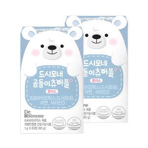 [드시모네] 곰돌이 츄어블 플러스 2박스 + 5포 추가증정