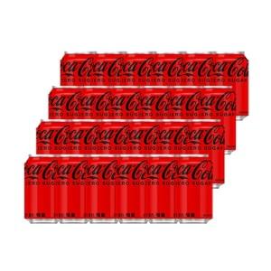 [코카콜라] 코크제로355ml캔 24입