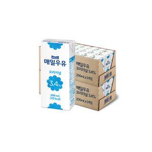 [매일우유] 매일 멸균우유 오리지널 200ML 48팩 무배