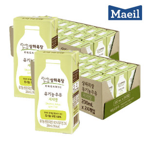 상하 저지방우유 200ML 48팩 (8/29까지)