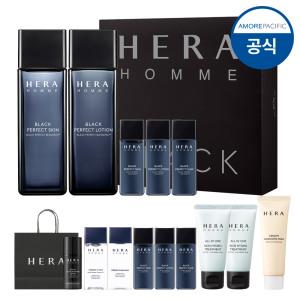 [헤라] 옴므 블랙 퍼펙트 2종(1월)