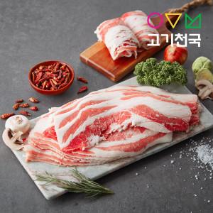 [고기천국] 고기천국 미국 오리지널 우삼겹400g+400g