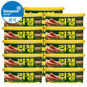 [동원에프앤비] 동원리챔 120g x 15개