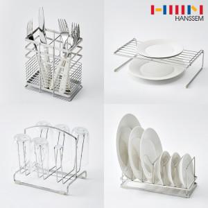 [한샘] 한샘 주방 수납 정리용품 모음