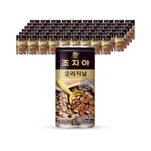 [조지아커피] 조지아 오리지널 175ml 60캔/커피/캔커피