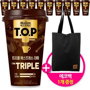 [티오피] 트리플 에스프레소 라떼 컵커피 300mlx10 +아이스포장