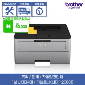 중복5천쿠폰/브라더 정품 L2335D 레이저 프린터