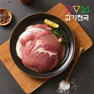 [고기천국] 고기천국 앞다리살(구이용) 400g + 400g