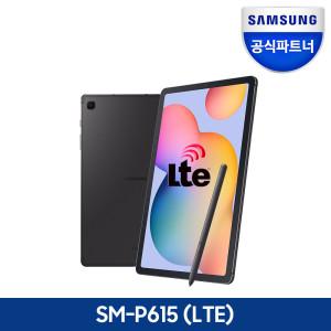 [갤럭시] 인증점 갤럭시탭S6 라이트 SM-P615 LTE 64G 그레이