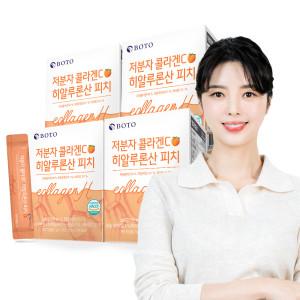 [보뚜] 저분자 콜라겐 비타민C 히아루론산 유산균 피치 4박스