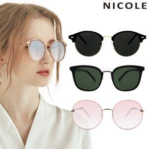 [니콜] 니콜  남녀공용 백화점 선글라스 40종 택1
