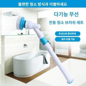 다기능 무선 전동 청소 브러쉬 세트 / 3종 헤드 포함