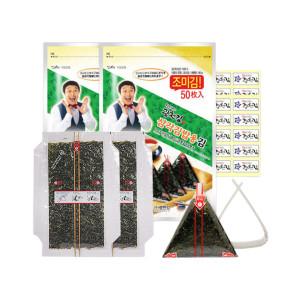 광천김 조미 삼각김밥김 총100매+삼각틀
