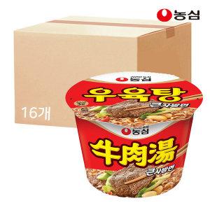 [우육탕면] 우육탕큰사발 115g X 16개 박스