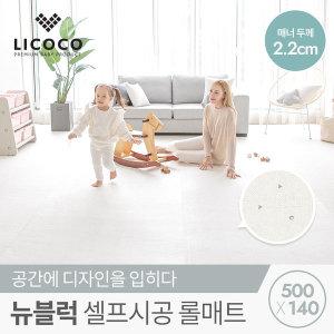 [꿈비/리코코] 셀프시공 클린롤매트 초특가전