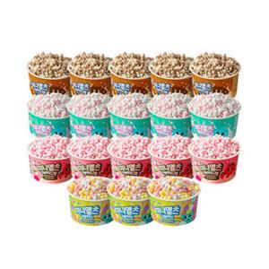 [미니멜츠] 구슬아이스크림 18개 (초코5+멜로우5+딸기5+레인보우3)