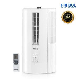 [한솔일렉트로닉스] 2020년형 창문형 에어컨 냉방 제습 무타공 HSW-7720KR