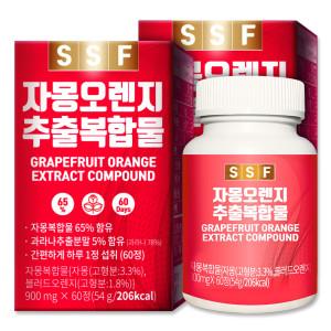 [순수식품] 자몽 오렌지 추출 복합물 2박스(120정) 나린진
