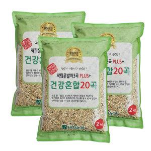 대한농산 싹틔운발아3곡+건강혼합20곡 6kg(2kgX3봉)