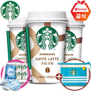 [스타벅스] 컵커피 카페라떼  200mlX10컵X파우치세트+전용포장
