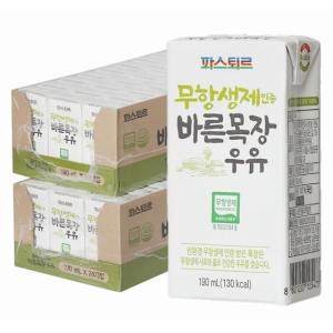 [파스퇴르우유] 파스퇴르 무항생제 인증 바른목장(190ml48입)/멸균우유