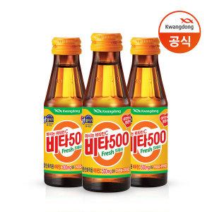 [광동] 비타500 fresh 100ml 80병(1박스)/음료수