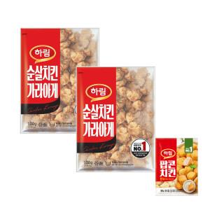 [하림] 순살치킨 가라아게 1kg 2봉 + 팝콘치킨180g