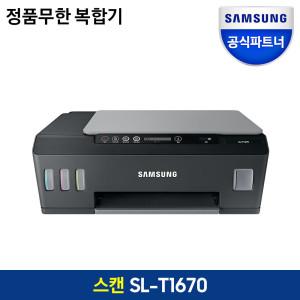 [삼성전자] (JU) SL-T1670 정품무한 잉크젯 삼성복합기 프린터