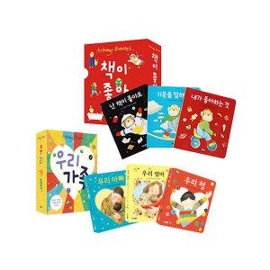 [웅진주니어] 웅진주니어 앤서니 브라운 컬렉션 보드북 우리 가족 3권 + 책이 좋아 3권 2종 세트