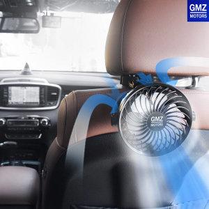 [지엠지모터스] GMZ A:Cir 에어 서큘레이터 무선 차량용선풍기 카팬