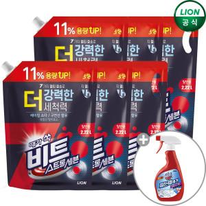[비트] 스트롱세븐 액체 세탁세제 리필 2L 일반용 x6개