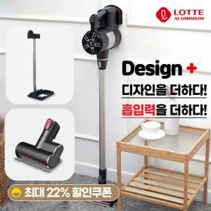 롯데 BLDC 무선청소기 / 찐흡입력