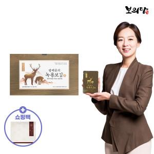 왕혜문 녹용보감진 1박스+쇼핑백증정(30포/1박스당)