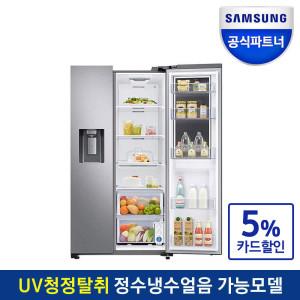 [삼성전자] 얼음정수기 양문형냉장고 RS80T5190SL 정수필터증정