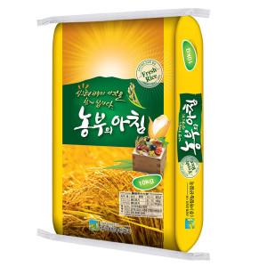 [아침농산] 밥맛좋은 농부의아침 쌀10kg 2020년산 햅쌀