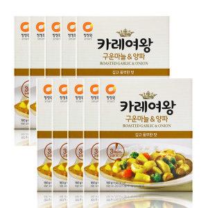 [청정원] 카레여왕 구운마늘양파 160g (즉석) 10개