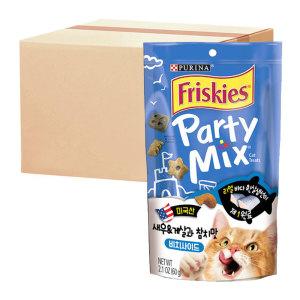 [프리스키] 프리스키 파티믹스 비치사이드 고양이간식 60g x10개