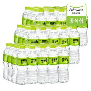 풀무원 샘물 500ml 60pet / 생수 / 물 깨끗한생수