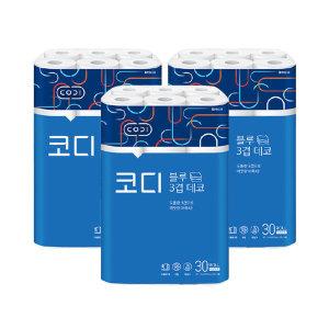 [코디] 블루 3겹 데코 화장지 27m 30롤 3팩 휴지