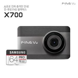 [20%+10%] 파인뷰 X700 64G, 장착포함