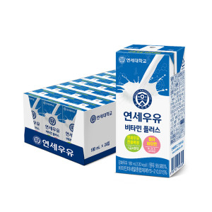 멸균우유 비타민 플러스 180ml 48팩