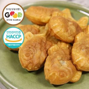[부여군 굿뜨래] 귀요미 붕어빵  팥앙금 1kg/HACCP/굿뜨래