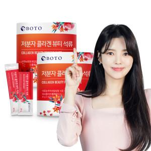 [보뚜] 저분자 콜라겐 뷰티 석류 젤리스틱 30포