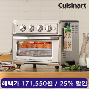 [쿠진아트] 에어프라이어 오븐 TOA-60KR(스마일배송) 최저254150원