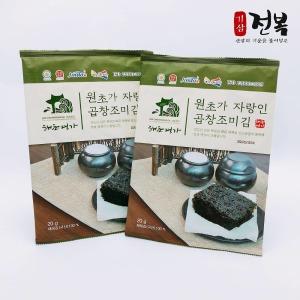 바삭한 밥도둑 곱창조미김 10봉 (20gX10봉)