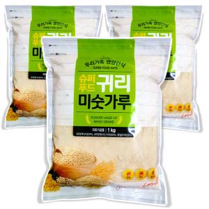 슈퍼푸드 귀리 미숫가루 선식 1kgx3