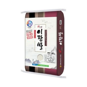 (흥해농협) 맑은삼광쌀 상등급 20kg 20년산 햅쌀