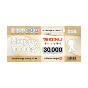[해피머니] (카드가능)(해피머니) 온라인상품권 3만원