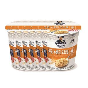 [롯데제과] 퀘이커 즉석 오트밀 컵 구운 누룽지 50g X 6컵